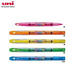 【全5色・太字角芯+細字丸芯】三菱鉛筆/蛍光ペン PROPUS WINDOW(プロパス・ウインドウ)PUS-102T はみだし知らずの蛍光マーカー|bungle