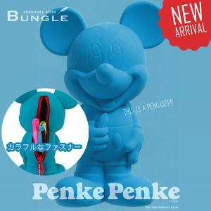 【在庫残り僅か】サンスター文具/ミッキーマウス Penke-Penke<ペンケペンケ> 筆箱・ペンケース S1405063 ブルー 可愛いシリコン製ペンケース! bungle