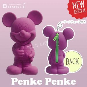 【在庫残り僅か】サンスター文具/ミッキーマウス Penke-Penke<ペンケペンケ> 筆箱・ペンケース S1405080 バイオレット 可愛いシリコン製ペンケース! bungle