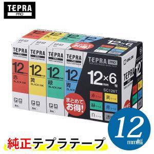 キングジム テプラテープ PROテープカートリッジ ベーシックパック SC126T 12mm幅 カラーラベル(パステル)赤・黄・緑・青、白ラベル、透明ラベル各1個|bungle