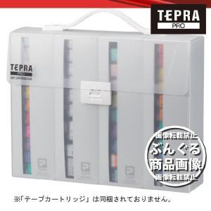 キングジム「テプラ」PRO オプション/テープカートリッジケース SR4TH ※「テープカートリッジは同梱されておりません。|bungle