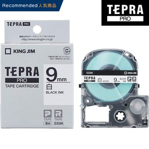 キングジム「テプラ」PRO用 テプラテープ「SS9K」白ラベル 黒文字 幅9mm 長さ8m KING JIM TEPRA|bungle