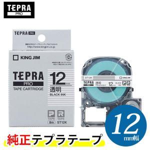 キングジム「テプラ」PRO用 テプラテープ/ST12K 透明ラベル 黒文字 12mm幅 8m巻き KING JIM TEPRA bungle