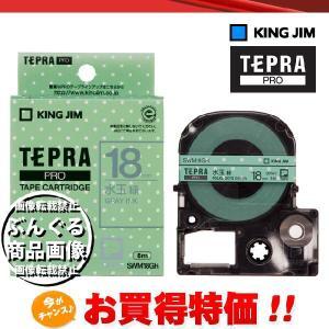 キングジム「テプラ」PRO用 テプラテープ SWM18GH 模様 水玉緑ラベル グレー文字 幅18mm 長さ8m KING JIM TEPRA|bungle