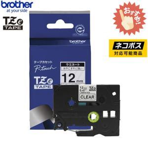 【12mm幅】brother・ブラザーTZeテープ TZe-131 (透明テープ 黒文字 幅12mm 長さ8m)ラミネートテープ ラベルライターピータッチ用 ※TZ-131の後継テープです|bungle
