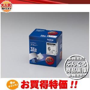 【5本パック】brother・ブラザー ラベルライター用テープ6mm幅 (黒/白) TZe-211V TZeテープ ※TZ-211Vの後継テープです|bungle