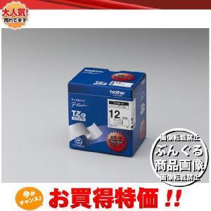 【5個パック】brother・ブラザー ラベルライター用テープ12mm幅(黒/白) TZe-231V TZeテープ ※TZ-231Vの後継テープです|bungle