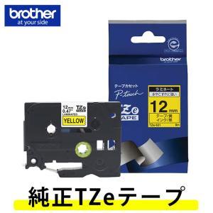 brother・ブラザー ラベルライター用テープ (12mm幅) 黒文字/黄 TZe-631 TZeテープ ※TZ-631|bungle