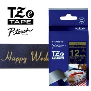 ブラザー/ピータッチ用リボンテープ TZe-RN34(ネイビーブルー下地/金文字/12mm幅・長さ4m)TZeテープ・りぼんテープ【テープカートリッジ・brother】|bungle