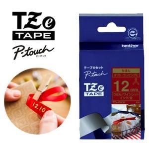 テープ長:4m リボンテープ ワインレッド/金文字 テープ幅:12mm  ●対応機種:PT-190P...
