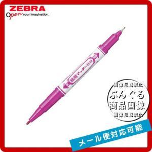 <製品特徴> ■紙に書いても裏うつりしない! 水性顔料インクなので、紙に書いても裏うつりしません。 ...