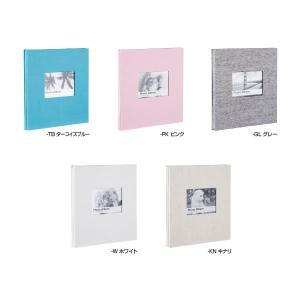 【全5色】セキセイ/ハーパーハウス ミニフリーアルバム フレーム 表紙にお好みの写真を入れて飾ることができます。 (XP-1008) sedia bungle