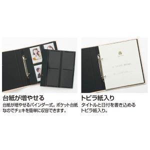 セキセイ/ハーパーハウス チェキアルバム ウエディング (XP-1122) sedia ポケット台紙なのでチェキを簡単に収容できます。|bungle|03