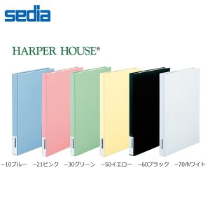 【全6色】セキセイ/ハーパーハウス レミニッセンス ポケットアルバム パステルカラー (XP-168M) 優しいパステルカラーの布貼り表紙  sedia bungle