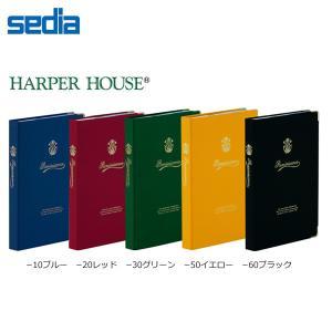 【全5色】セキセイ/ハーパーハウス レミニッセンス カケルアルバム (XP-246M) 美しい金箔押しを施した高級感あふれるアルバムです sedia bungle
