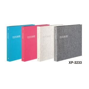 【全4色】セキセイ/ハーパーハウス フォトバインダー 高透明 300枚収容 (XP-3233) バインダー式アルバム sedia bungle