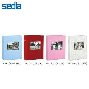 【全6色】セキセイ/ハーパーハウス フレームアルバム200枚収容 Lサイズ 布貼り表紙 (XP-3250) sedia 表紙がフォトフレームになったポケットアルバム bungle
