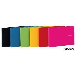 【全6色】セキセイ/ハーパーハウス レミニッセンス ミニポケットアルバム 2Lサイズ 40枚 (XP-40G) sedia 写真が映える黒ベースのポケットを使用。 bungle