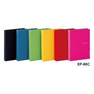 【全6色】セキセイ/ハーパーハウス レミニッセンス ミニポケットアルバム カードサイズ 80枚 (XP-80C) sedia 写真が映える黒ベースのポケットを使用。 bungle