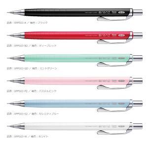 【芯径0.3mm】ぺんてる/シャープペンシル orenz(オレンズ)XPP503 芯を出さずに書ける!不思議なほど芯が折れない、0.3mmの極細シャープ|bungle