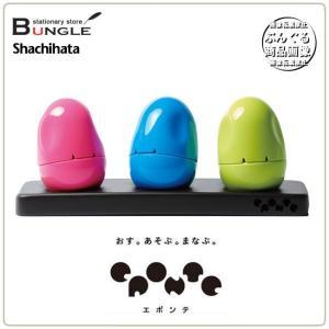 【対象年齢3歳以上】シャチハタ Shachihata/知育スタンプ<エポンテ>カラースタンプ ZEP-CL 想像力と創造力を育む知育玩具!【メディアで話題】|bungle