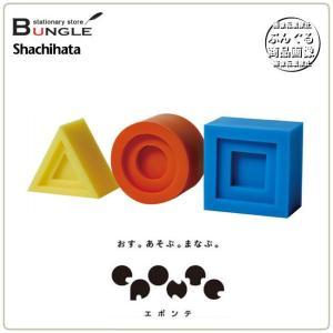 【対象年齢3歳以上】シャチハタ Shachihata/知育スタンプ<エポンテ>カタチスタンプ ZEP-KT 想像力と創造力を育む知育玩具!【メディアで話題】|bungle