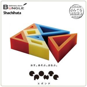 【対象年齢3歳以上】シャチハタ Shachihata/知育スタンプ<エポンテ>パズルスタンプ ZEP-PZ 想像力と創造力を育む知育玩具!【メディアで話題】|bungle