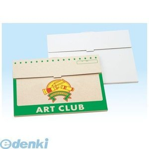 アーテック ArTec 011142 新 作品収...の商品画像