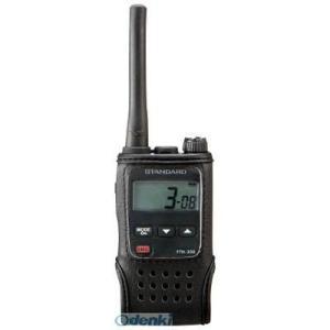 八重洲無線 スタンダード SHC15 キャリン...の関連商品5