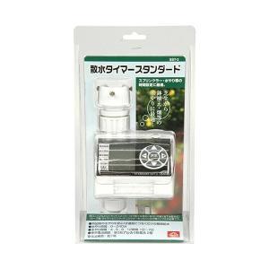 4977292645997 散水タイマー スタンダードの商品画像