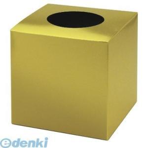 ●使い勝手のいい、シンプルな無地抽選箱!紙製の組み立て式抽選箱です。●幸運を呼ぶ金!●サイズ:高さ1...