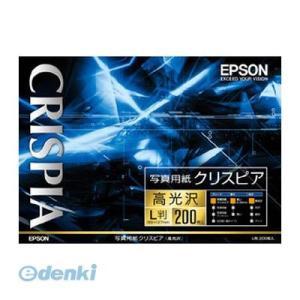 エプソン(EPSON) [KL200SCKR] ...の商品画像