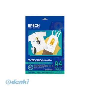 エプソン(EPSON) [MJTRSP1] ア...の関連商品1