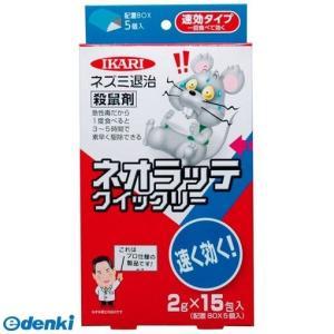 イカリ消毒 4906015011115 ネオラ...の関連商品8