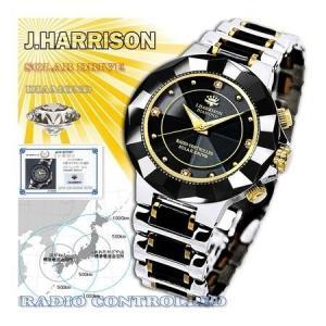 J.HARRISON JH-024MBB 天然...の関連商品6