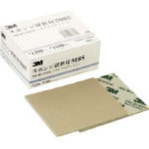 3M 5085 ASD スポンジ研磨材 マイク...の関連商品1