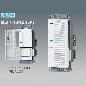 パナソニック電工 Panasonic WTC5221W あけたらコンセント WTC5221W ポイン...