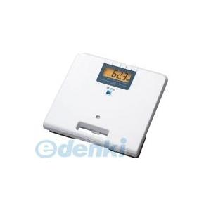 タニタ(TANITA)[WB-260A] 業務用体重計 WB260A ポイント10倍
