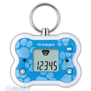 【個数:1個】山佐時計計器(YAMASA)[WP-350-BL] わんぽ計 BL(フットブルー) W...