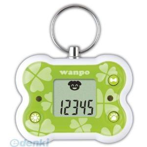 【個数:1個】山佐時計計器(YAMASA)[WP-350-G] わんぽ計 G(エコグリーン) WP3...