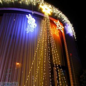 420球ドレープライト トップスター 電球色/シルバーコード/防雨型/LDPA6D/クロスライセンス コロナ産業 [イルミネーション クリスマス]の商品画像 ナビ