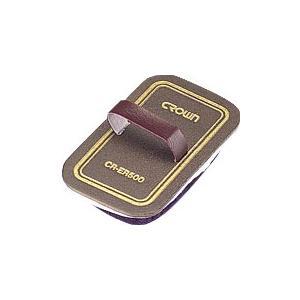 クラウン 黒板イレーザー コール天・ボール台 ...の関連商品6