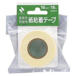 ニチバン 紙粘着テープ 塗装用・包装用紙粘着テ...の関連商品6