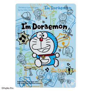 ☆2018年新入学アイテム☆ ドラえもん(I'm DORAEMON) 下敷き bungu-mori