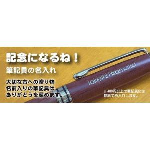 個人名名入れオーダー(2本セット)|bungu-mori