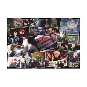 エンスカイ 呪術廻戦 ジグソーパズル 1000ピース 呪術廻戦MEMORIES 知育玩具 ステイホーム プレゼント 限定|bungu-mori