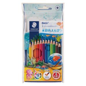 最高級鉛筆 ステッドラー ノリスクラブ水彩色鉛筆 12色鉛筆の持ち味を堪能できるモデル ヨーロッパ安...
