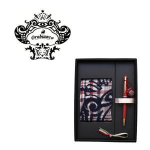 Orobianco forte オロビアンコ フォルテ ギフトセット エンパシーレッド ハンドタオル ボールペン 回転式 イタリア 真鍮 プレゼント 名入れ お祝い 父の日|bungu-mori
