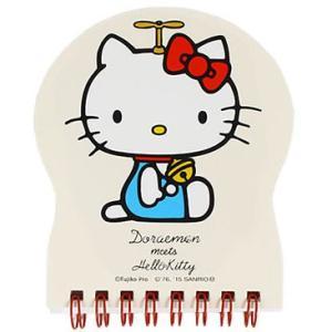 ドラえもん キティ コラボ文具ステーショナリーの商品一覧