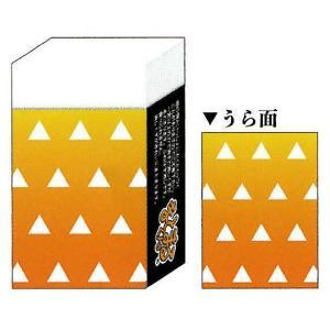 カミオジャパン JAPANESQUE まとまるくん消しゴム うろこ模様 和柄|bungu-mori